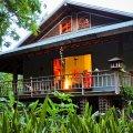 Palmetto Bay Plantation Resort Roatan